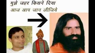 getlinkyoutube.com-Baba Ramdev Exposed by Rajiv Dixit