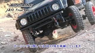 getlinkyoutube.com-J-ACTION VOL.1 オートクロス・ジムニーデモカー2台を紹介