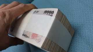 getlinkyoutube.com-縁起物リアル1000万円(宝くじ当選イメトレにもどうぞ)