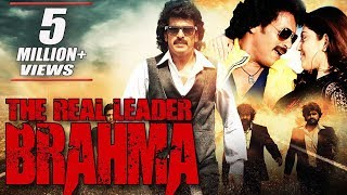 getlinkyoutube.com-The Real Leader Brahma 2016 | Full Hindi Movie with English Subtitles