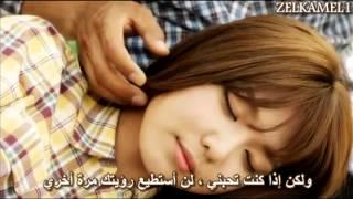 getlinkyoutube.com-Hi.ni - I Wanna See You (The 3rd Hospital OST Part.1) Arabic sub by ZELKAMEL1