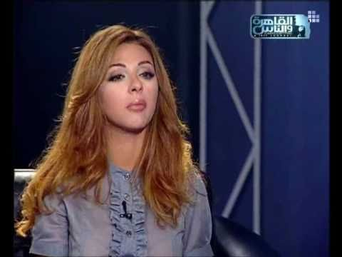 Myriam Fares In Lemaza - Part 1