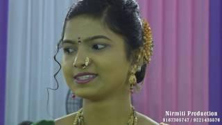 Nirmiti Production - HARSHADA - halad - HIGHLIGHT width=