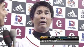 getlinkyoutube.com-20110504-巨人實松サヨナラヒット!