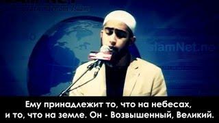 getlinkyoutube.com-ЭТОТ ГОЛОС ПОРАЗИЛ ВЕСЬ МИР (Камал Уддин)