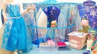 キッズテント エルサのアクセサリー屋さん / 3D FROZEN Playscape : Disney Princess Jewelry Store