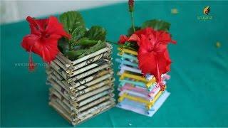 getlinkyoutube.com-DIY - Handmade Crafts - Paper Flower Vase Stand by SrujanaTV
