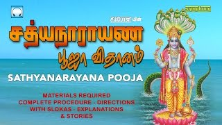 getlinkyoutube.com-Satyanarayana Pooja | Vratham full | Includes Vratha Katha | Stories