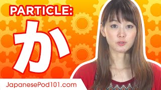 か (ka) #9 Ultimate Japanese Particle Guide - Learn Japanese Grammar