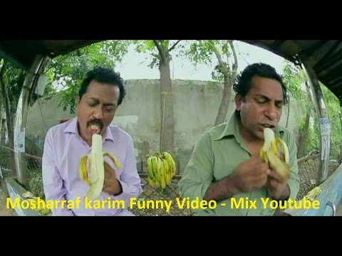 Mosharraf karim Funny Video - Mix Youtube Collection 1