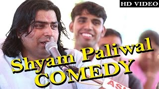 getlinkyoutube.com-Shyam Paliwal Live COMEDY | FULL Video | Rajasthani Comedy Video 2015 | RDC Rajasthani