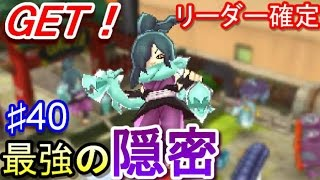 getlinkyoutube.com-妖怪ウォッチバスターズ赤猫団♯40 オロチGET!!