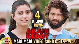 Arjun Reddy Full Video Songs   Mari Mari Full Video Song 4K   Vijay Deverakonda   Jia Sharma