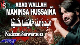 getlinkyoutube.com-Nadeem Sarwar | Abad Wallah | 2012 | نديم سروار- ابد والله لن ننسا حسينا