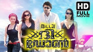 getlinkyoutube.com-Billa The Don Malayalam Full Movie Full HD | Ft Prabhas, Hansika, Anushka, Namitha, Rahman
