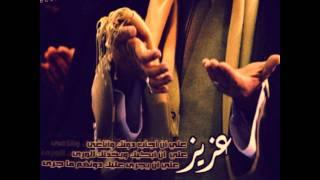 getlinkyoutube.com-دعاء الإمام الرضا لصاحب الزمان (عليهما السلام)