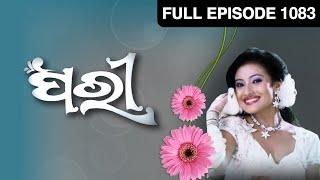 Pari - Episode 1083 - 23rd March 2017