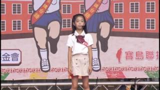 getlinkyoutube.com-2016寶島出狀元總決賽_黃苡瑄狀元獎