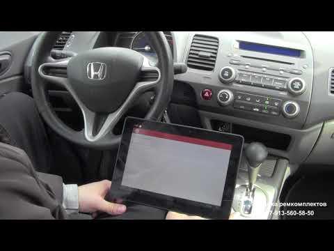 Honda Калибровка рулевой рейки