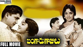 getlinkyoutube.com-Bangaru Gajulu Telugu Full Length Movie || ANR , Vijaya Nirmala