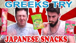getlinkyoutube.com-Greeks Try Japanese Snacks For The First Time