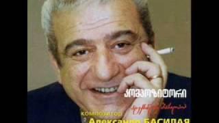 Aleksandre Basilaia - Mere