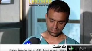 getlinkyoutube.com-While 3 were hanged in the town Zahedan , 10 others hanged in Tehran blamed of drug dealing