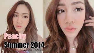 แต่งหน้าโทนส้มรับซัมเมอร์ (ไม่ใช้รองพื้น) ♡ Peachy Summer 2014 Makeup Tutorial (No foundation)