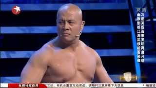 getlinkyoutube.com-【video】Orignal Comedy Show《笑傲江湖》final20140608:冷面笑匠百家笑谈再度开讲 幽默剖析江湖武侠
