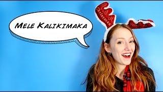 """Как сказать """"Счастливого Рождества"""" на 24 языках"""