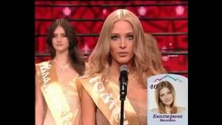 getlinkyoutube.com-2 минуты позора.  Алена Шишкова отвечает на вопрос | Alena Shishkova Question and Answer |