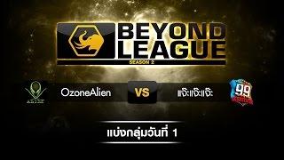 getlinkyoutube.com-FIFA Online 3 : [ แบ่งกลุ่มวันที่ 1 ] Beyond League Season 2