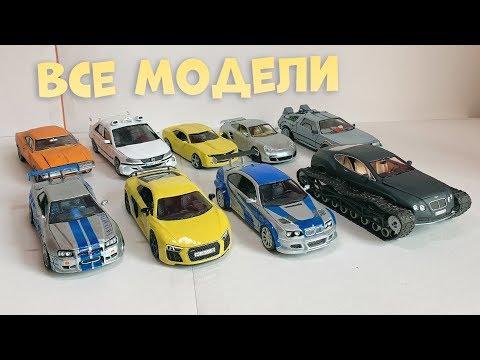Обзор всех моих моделей из ПЛАСТИЛИНА за 1,5 года