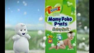 getlinkyoutube.com-New Mamy Poko Pants M