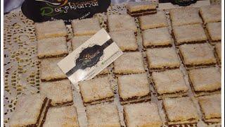 getlinkyoutube.com-شهيوات ريحانة كمال حلوة الطبقات الهشة واللذيذة