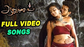 Arumugam | Arumugam full movie Video Songs | Deva Songs | Deva Hits | Bharath | Priyamani Songs