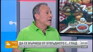 getlinkyoutube.com-Владимир Мутаров: Оздравях чрез храна, забравих лекарствата