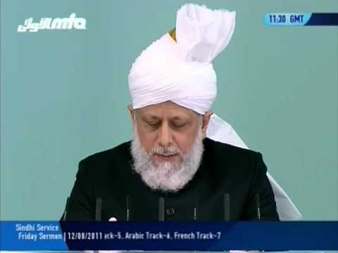 Sindhi Friday Sermon 12 August 2011, Ramadhan and servants of the Gracious God ~ Islam Ahmadiyya