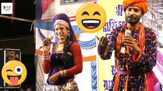 getlinkyoutube.com-(कोलगेट)Colgate || Super Latest Marwadi Comedy || Dinesh Chella & Priya || Rakesh joshi