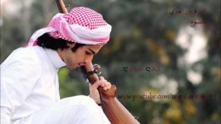 getlinkyoutube.com-محمد غرمان/  الطموح نسخه أصلية (بدون موسيقى)+رابط التحميلmb3