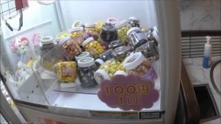getlinkyoutube.com-飲食店にあるUFOキャッチャー くそがき兄弟とクレーンゲーム