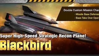 getlinkyoutube.com-Gunship Battle [Update] New SR-71 Blackbird Plane T8 [60fps]