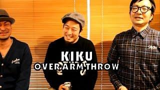 getlinkyoutube.com-エエヤン!エエヤン!エエヤン! - KIKU(OVER ARM THROW)編 Part 2/5