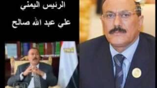 getlinkyoutube.com-تحليل شخصية الرئيس اليمني علي عبد الله صالح