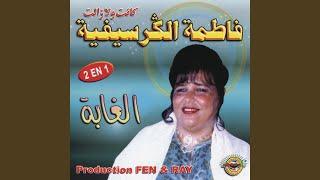 getlinkyoutube.com-El ghaba hanni