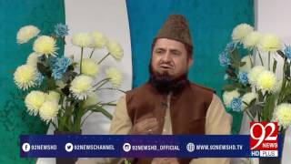 Subh e Noor (Hazrat Saleh A.S our Qom e Samod) -15-03-2017- 92NewsHDPlus