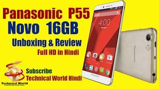 getlinkyoutube.com-[Hindi] Panasonic P55 Novo 16GB Rom & 2GB Ram Unboxing & Review Hindi Full HD