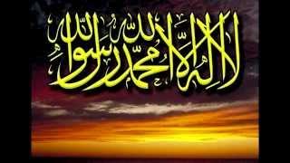 Ruqyah_Manzil_Alzain Mohammad Ahmad.mp4