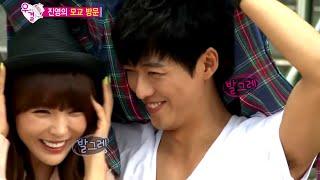 getlinkyoutube.com-We Got Married, Namgung Min, Jin-young (20) #09, 남궁민-홍진영 (20) 20140830
