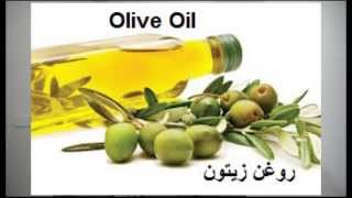 getlinkyoutube.com-Olive Oil Benefits (زیتون آئل کے فوائد) Dr NA Mazhar (Dr Alternative medicine